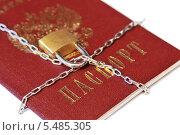 Купить «Российский паспорт, перевязанный цепью с замком, на белом фоне», эксклюзивное фото № 5485305, снято 11 января 2014 г. (c) Юрий Морозов / Фотобанк Лори
