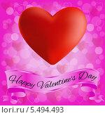 Открытка на день святого Валентина. Стоковая иллюстрация, иллюстратор Alioshin.aleksey / Фотобанк Лори