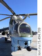 Купить «Вертолет Ми-24Д образца 1971 г. на территории музея военной техники «Боевая слава Урала», город Верхняя Пышма», эксклюзивное фото № 5494709, снято 29 мая 2013 г. (c) Алексей Гусев / Фотобанк Лори