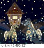 Купить «Сказочные лошади и дом на холме», иллюстрация № 5495821 (c) Бережная Татьяна / Фотобанк Лори
