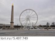 Луксорский обелиск и колесо обозрения.Париж (2014 год). Стоковое фото, фотограф Александр Хорхордин / Фотобанк Лори