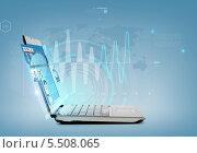Купить «ноутбук с новостями на экране», фото № 5508065, снято 14 ноября 2013 г. (c) Syda Productions / Фотобанк Лори