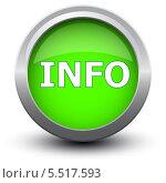 """Купить «Зеленая кнопка """"info""""», иллюстрация № 5517593 (c) Александр Калугин / Фотобанк Лори"""
