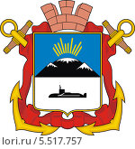 Купить «Герб города Гаджиево», иллюстрация № 5517757 (c) VectorImages / Фотобанк Лори