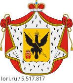 Купить «Герб князей Кольцовых-Мосальских», иллюстрация № 5517817 (c) VectorImages / Фотобанк Лори