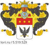 Купить «Герб рода Орловых», иллюстрация № 5519529 (c) VectorImages / Фотобанк Лори