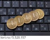 Купить «Электронная коммерция. Десятирублевые монеты на клавиатуре в ряд по диагонали», фото № 5520157, снято 13 января 2014 г. (c) SevenOne / Фотобанк Лори