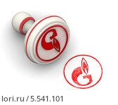 Купить «Символ ГАЗПРОМА. Печать и оттиск», иллюстрация № 5541101 (c) WalDeMarus / Фотобанк Лори