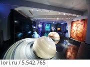 Купить «Модель Солнечной системы в планетарии, 15 июня 2012 года в Москве, Россия», фото № 5542765, снято 15 июня 2012 г. (c) Losevsky Pavel / Фотобанк Лори