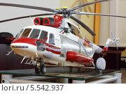 """Купить «Модель грузового вертолета """"Ми-171A2"""" в музее вертолетного завода имени Миля», фото № 5542937, снято 2 августа 2012 г. (c) Losevsky Pavel / Фотобанк Лори"""