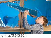 Купить «Мальчик смотрит в калейдоскоп на фоне зеркала в резных деревянных рамах», фото № 5543861, снято 28 декабря 2012 г. (c) Losevsky Pavel / Фотобанк Лори