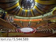Купить «Пустой зал большого Московского государственного цирка на проспекте Вернадского», фото № 5544589, снято 31 декабря 2012 г. (c) Losevsky Pavel / Фотобанк Лори