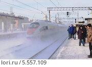 Скоростной поезд (2014 год). Редакционное фото, фотограф Сергей Хаменок / Фотобанк Лори