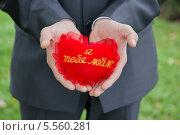 Красное сердце в ладонях мужчины. Стоковое фото, фотограф Светлана Шаповалова / Фотобанк Лори