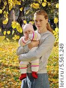 Купить «Мама с малышом осенью», фото № 5561249, снято 26 сентября 2010 г. (c) Марина Гуменюк / Фотобанк Лори