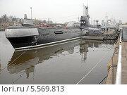 Подводная лодка. Экспонат музея МИРОВОГО ОКЕАНА (2011 год). Редакционное фото, фотограф Svet / Фотобанк Лори
