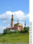 Купить «Мечеть им. Р.Г. Галеева, вид сбоку. Альметьевск», фото № 5572761, снято 26 июня 2012 г. (c) александр афанасьев / Фотобанк Лори