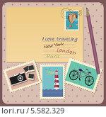 Люблю путешествовать, иллюстрация. Стоковая иллюстрация, иллюстратор Oxana  Ponomarenko / Фотобанк Лори