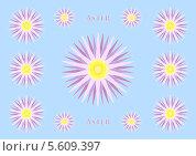 Купить «Голубой фон с астрами и текстом», иллюстрация № 5609397 (c) Анна Маркова / Фотобанк Лори