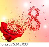 Открытка к 8 марта. Стоковая иллюстрация, иллюстратор Константин Токарев / Фотобанк Лори