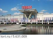 """Купить «Торговый центр """"Вегас"""" (Vegas) на Каширском шоссе около красивого декоративного пруда», эксклюзивное фото № 5631009, снято 12 июля 2011 г. (c) lana1501 / Фотобанк Лори"""