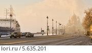 Купить «Санкт-Петербург. Туманная набережная Невы», эксклюзивное фото № 5635201, снято 23 января 2014 г. (c) Александр Алексеев / Фотобанк Лори