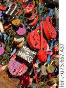 Купить «Замки любви (крупный план)», фото № 5657437, снято 28 февраля 2014 г. (c) Валерия Попова / Фотобанк Лори