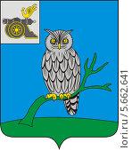 Купить «Герб города Сычёвки», иллюстрация № 5662641 (c) VectorImages / Фотобанк Лори