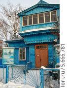 Купить «Старый деревянный домик в селе Дивеево Нижегородской области зимой», эксклюзивное фото № 5666781, снято 17 декабря 2011 г. (c) lana1501 / Фотобанк Лори