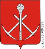 Купить «Герб города Киреевска», иллюстрация № 5700381 (c) VectorImages / Фотобанк Лори