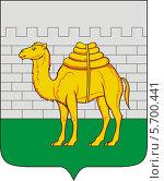 Купить «Герб города Челябинска», иллюстрация № 5700441 (c) VectorImages / Фотобанк Лори
