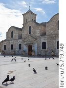 Церковь Святого Лазаря в Ларнаке, Кипр (2014 год). Стоковое фото, фотограф Victoria Demidova / Фотобанк Лори