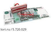 Купить «Поддельная рублёвая купюра. 1000 рублей», иллюстрация № 5720029 (c) WalDeMarus / Фотобанк Лори