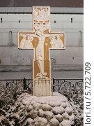 Купить «Москва, поклонный крест у Новоспасского монастыря», эксклюзивное фото № 5722709, снято 4 марта 2014 г. (c) Дмитрий Неумоин / Фотобанк Лори