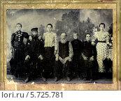 1905 год. Семья. Стоковое фото, фотограф Виктор Карпов / Фотобанк Лори