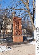Купить «Памятник крест-хачкар в Вологде», фото № 5732325, снято 20 марта 2014 г. (c) Николай Мухорин / Фотобанк Лори