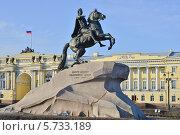 Купить «Санкт-Петербург. Сенатская площадь», эксклюзивное фото № 5733189, снято 22 марта 2014 г. (c) Александр Алексеев / Фотобанк Лори