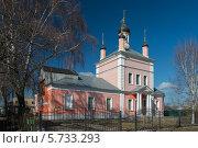 Церковь Бориса и Глеба в Коломне (2014 год). Стоковое фото, фотограф Алексей Сергевич / Фотобанк Лори