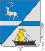 Купить «Герб города Дудинка», иллюстрация № 5735629 (c) VectorImages / Фотобанк Лори