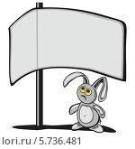 Грустный кролик смотрит на рекламный щит. Стоковая иллюстрация, иллюстратор Елизавета Цвилиховская / Фотобанк Лори