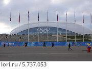 """Купить «Ледовый дворец """"Большой"""",Олимпийский парк, Сочи», эксклюзивное фото № 5737053, снято 11 февраля 2014 г. (c) Алексей Гусев / Фотобанк Лори"""