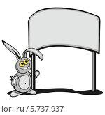 Радостный кролик смотрит на рекламный баннер. Стоковая иллюстрация, иллюстратор Елизавета Цвилиховская / Фотобанк Лори