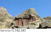 Купить «Армения. Монастырь Гегард. Старые хачкары в скале», эксклюзивное фото № 5742341, снято 2 ноября 2013 г. (c) Тамара Заводскова / Фотобанк Лори