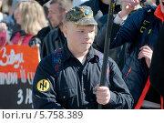 """Купить «Радикалы """"Правого сектора"""" на митинге-марше, посвященном дню памяти - 40 дней со дня гибели """"Небесной сотни""""», фото № 5758389, снято 30 марта 2014 г. (c) KEN VOSAR / Фотобанк Лори"""