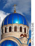 Купить «Купол собора Троицы Живоначальной в Орехове-Борисове в Москве», эксклюзивное фото № 5759045, снято 23 марта 2009 г. (c) lana1501 / Фотобанк Лори