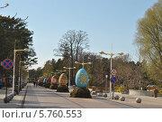 Литва, Паланга, весна, пасха, пасхальные яйца (2010 год). Редакционное фото, фотограф Светлана Островская / Фотобанк Лори