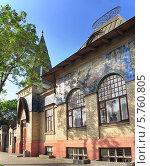 Купить «Музей градостроительства и быта в г.Таганроге», фото № 5760805, снято 23 мая 2010 г. (c) Игорь Струков / Фотобанк Лори