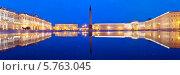 Купить «Санкт-Петербург. Дворцовая площадь с отражением», эксклюзивное фото № 5763045, снято 3 января 2013 г. (c) Литвяк Игорь / Фотобанк Лори