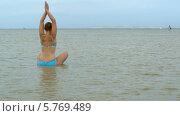 Купить «Йога в воде», видеоролик № 5769489, снято 24 марта 2014 г. (c) Данил Руденко / Фотобанк Лори