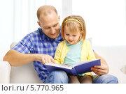 Купить «Счастливый папа читает книгу своей маленькой дочке», фото № 5770965, снято 22 февраля 2014 г. (c) Syda Productions / Фотобанк Лори